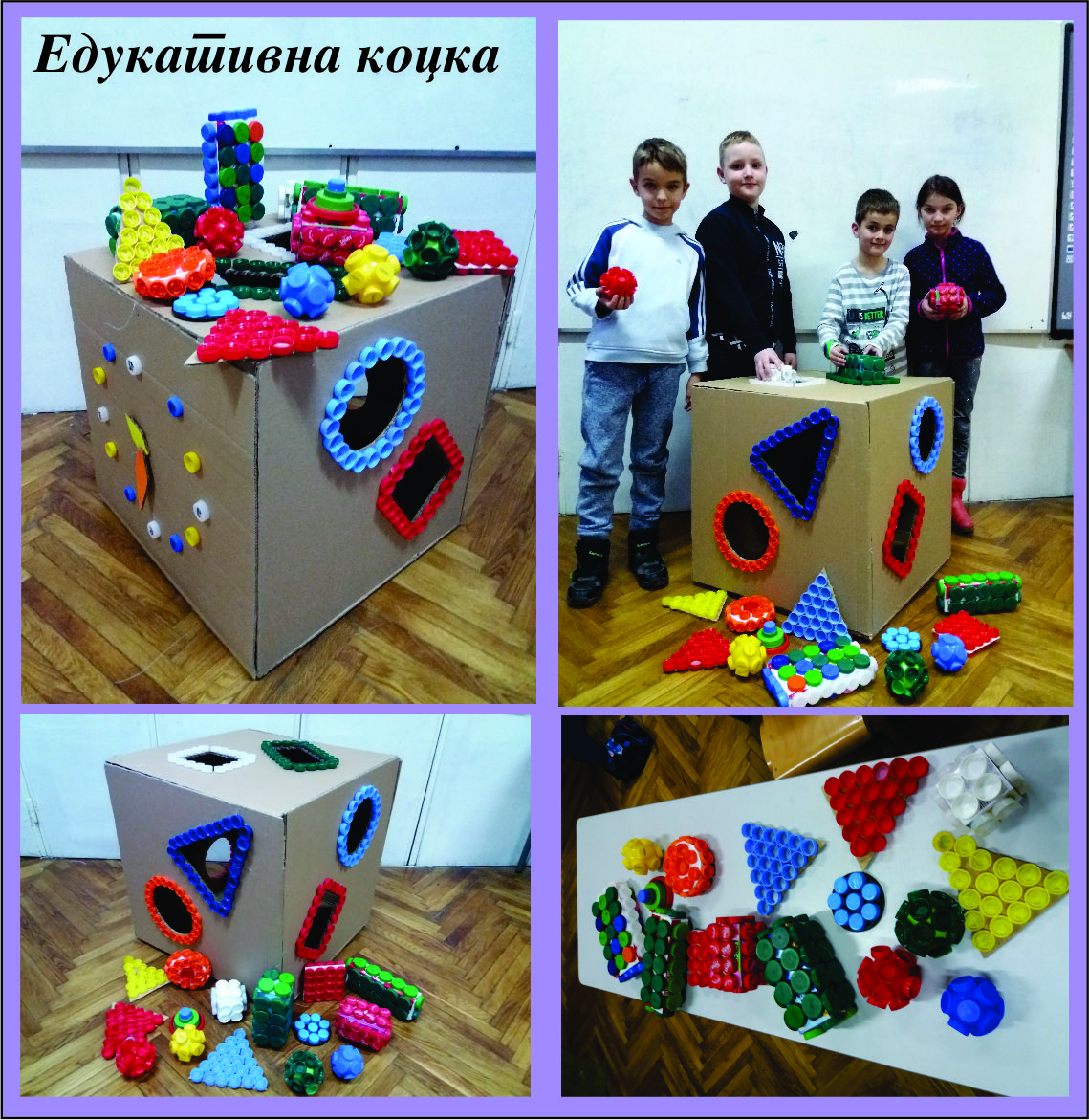 Drugi izazov - Igračka od reciklažnog materijala!